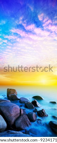 rainbow prime planet fantasy seascape vertical panoramic compos stock photo © moses