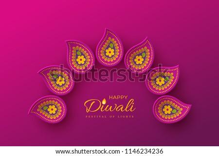 Beautiful diwali greeting card colorful rangoli design illustrat Stock photo © bharat