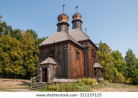 Interior iglesia museo pueblo arquitectura Foto stock © phbcz
