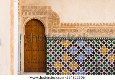 Alhambra duvar tasarımlar giriş İspanya pencereler Stok fotoğraf © billperry