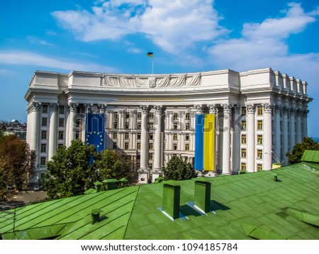 Ukraine Ministry of Foreign Affairs Flag Columns Mikhaylovsky Sq Stock photo © billperry