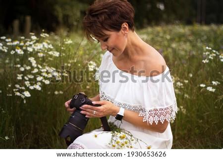 belo · alegre · atraente · bonitinho · bom · morena - foto stock © ANessiR