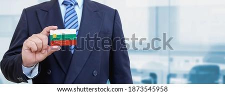 クレジットカード ブルガリア フラグ 銀行 プレゼンテーション ビジネス ストックフォト © tkacchuk