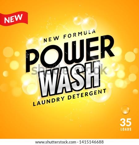 çamaşırhane deterjan sabun ürün paketleme yaratıcı Stok fotoğraf © SArts