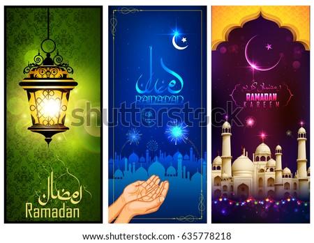 Szalag sablon üzenet arab ramadán illusztráció Stock fotó © vectomart