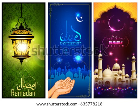 Banner template for Eid with message in Arabic Urdu meanig Ramadan Mubarak Stock photo © vectomart