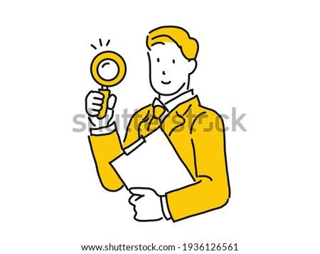 human resource management through magnifier doodle design stock photo © tashatuvango