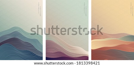 Set of Mountains Posters. Nature landscape background with silhouettes of mountains and trees. Vecto Stock photo © Leo_Edition