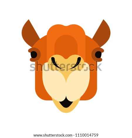 Teve arc elöl fej állat bestia Stock fotó © popaukropa