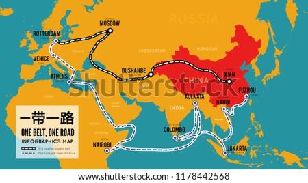 Um cinto estrada novo chinês comércio Foto stock © m_pavlov