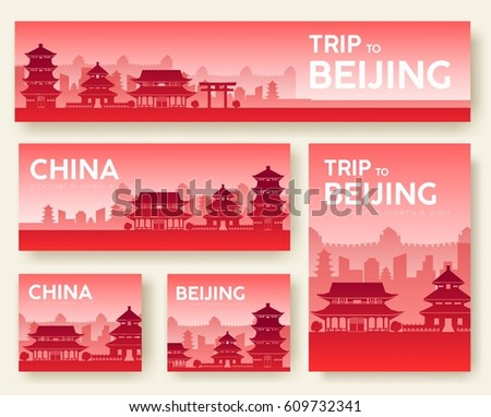 land · China · landschap · vector · banners · ingesteld - stockfoto © Linetale