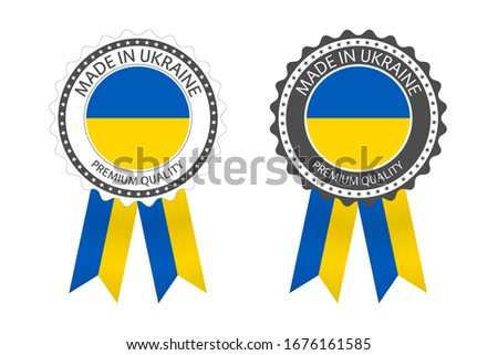 Modern vector Made in Ukraine label isolated on white background, simple sticker with Ukrainian colo stock photo © kurkalukas