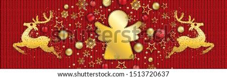 Сток-фото: Рождества · звездой · безделушка · красный · баннер