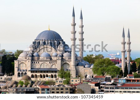 Suleymaniye Camii mosque in the center of Istanbul city, Turkey Stock photo © boggy