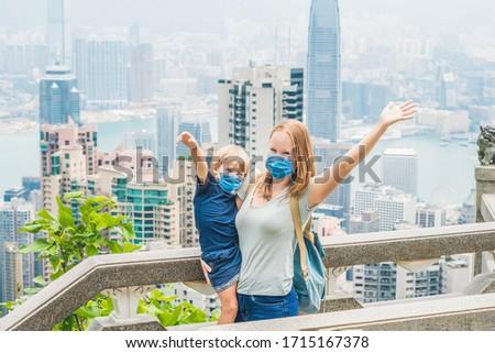 Foto stock: Mamá · hijo · fondo · Hong · Kong