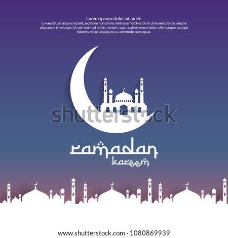 Ramadan Kareem islamic greeting card design with 3D dome mosque element in door or window with paper Stock photo © taufik_al_amin