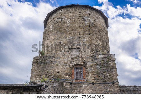 Stock photo: Ruins of New Fortress in the Ancient City of Kamyanets-Podilsky