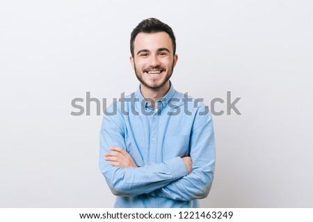 ストックフォト: ハンサム · 若い男 · 立って · ブラウン · 深刻