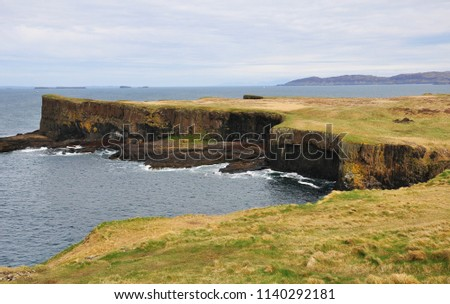 Staffa, an island of the Inner Hebrides in Argyll and Bute, Scotland Stock photo © Julietphotography