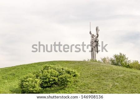 World War 2 Victory Rodina-Mat Motherland Soviet Monument Great  Stock photo © billperry