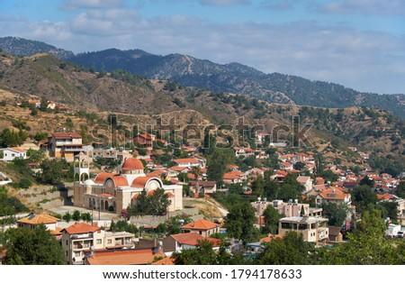 традиционный горные Кипр деревне район природы Сток-фото © Kirill_M
