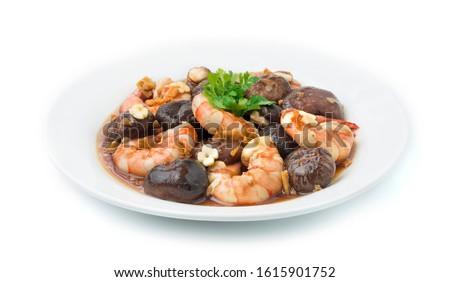 Serpenyő sült edény fűszeres étel fokhagyma Stock fotó © Digifoodstock