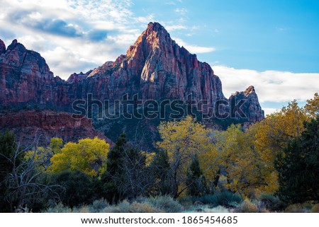 Stock photo: Iconic peaks of rock formations in the Navajo Park of Monument V
