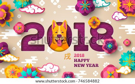 Anno giallo cane cinese calendario divertimento Foto d'archivio © orensila