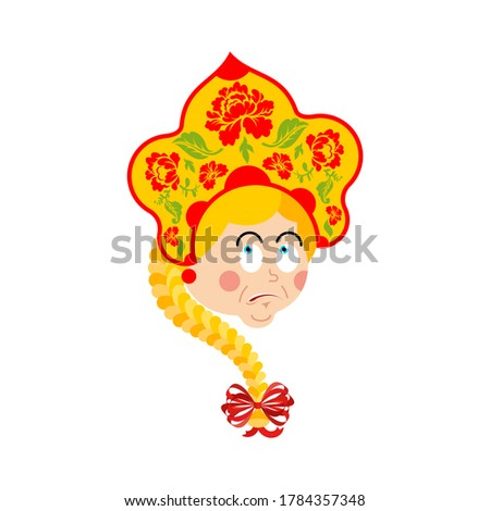 Russia confused emoji oops. Russian Girl perplexed emotions. Fem Stock photo © popaukropa