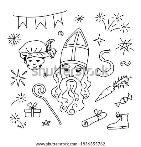 Papai noel cabeça desenho animado ilustração fogos de artifício quatro Foto stock © toffees