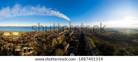 старые · очистительный · завод · завода · Нефтяная · промышленность · бизнеса · небе - Сток-фото © vlad_star