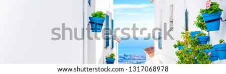 Horizontal imagem branco cópia espaço parede estreito Foto stock © amok