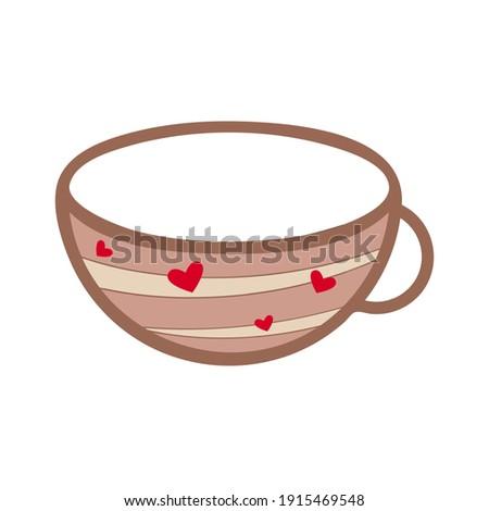 Cappuccino icône coeur isolé beige vecteur Photo stock © cidepix