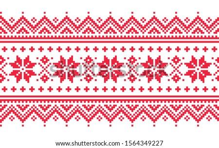 Christmas bezszwowy wektora długo wzór powtarzalne Zdjęcia stock © RedKoala