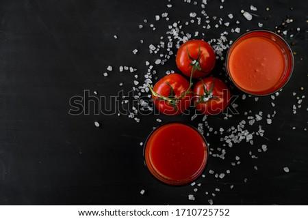 Shot czerwony dojrzały pomidory zielone świeże Zdjęcia stock © vkstudio