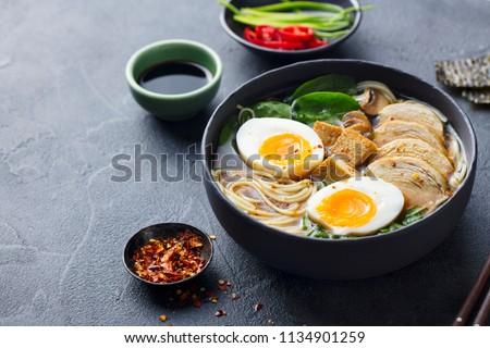 Korean noodles in a bowl ready for dinner Stock photo © galitskaya