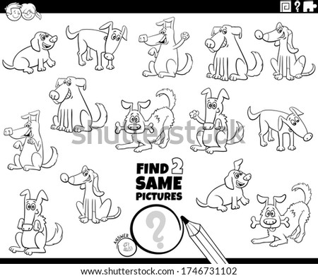 differences game with cartoon dogs coloring book page Stock photo © izakowski
