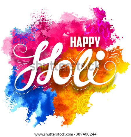 illustration of colorful Happy Holi festival background vector stock photo © bharat