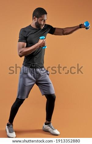 вид сбоку рубашки мужчины спортсмена Сток-фото © wavebreak_media