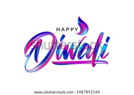 Stock photo: Happy Diwali Indian Festival of Lights. Lettering text template greeting card