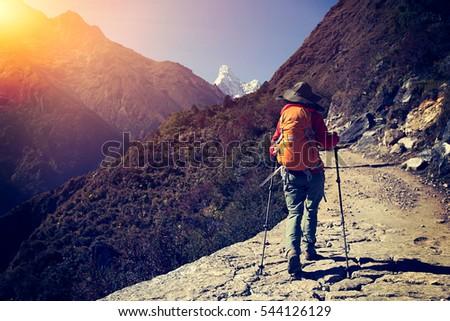 Hegy Himalája inspiráló tájkép Nepál park Stock fotó © blasbike