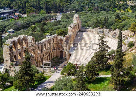The Odeon of Herodes Atticus on the south slope of the Acropolis with the city of athens in the back Stock photo © ankarb