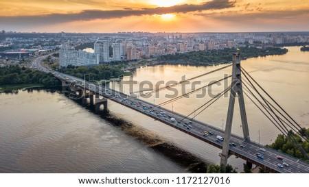 North Bridge at sunset across the Dnieper River in Kiev, Ukraine Stock photo © artjazz