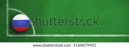 Piłka nożna Rosja kolory czarno białe piłka nożna rogu Zdjęcia stock © wavebreak_media