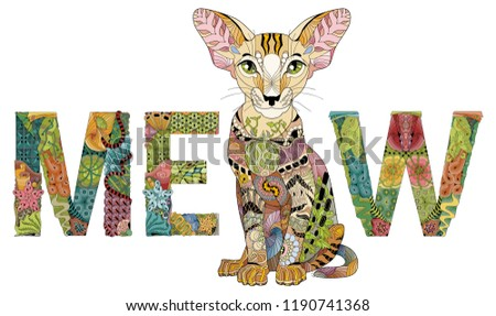 Word MEOW with a drawing of a cat. Vector zentangle object for decoration Stock photo © Natalia_1947