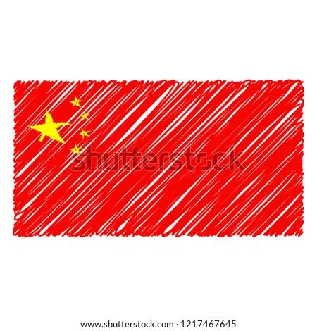 Dibujado a mano bandera Argentina aislado blanco vector Foto stock © garumna
