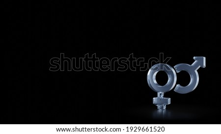 Symbol of Venus is a female floor and sign Mars is a male floor sign. Gender equality vector icon. Stock photo © Natalia_1947