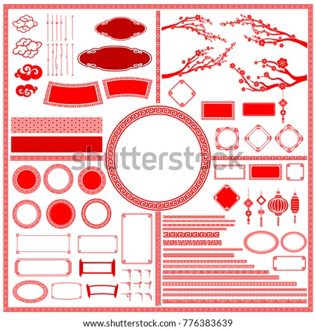 Set of elements of Chinese culture. Vector illustration in sketc Stock photo © Arkadivna
