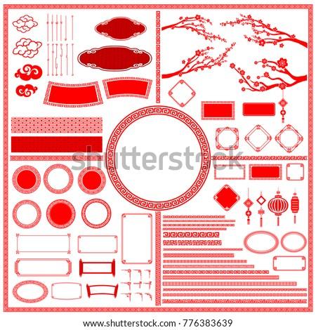 Conjunto elementos chinês cultura esboço estilo Foto stock © Arkadivna