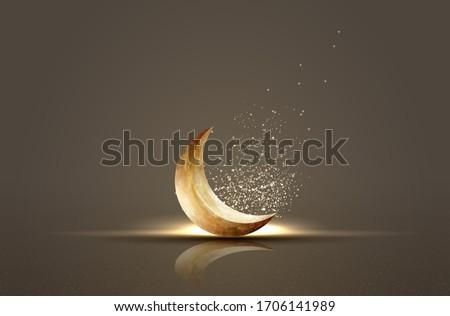 Iszlám félhold hagyományos lámpás ramadán üdvözlőlap Stock fotó © Winner
